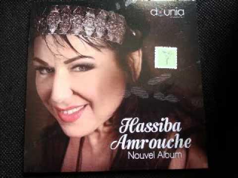 Hassiba Amrouche 2015 Lferh asa3dhi Nouveau