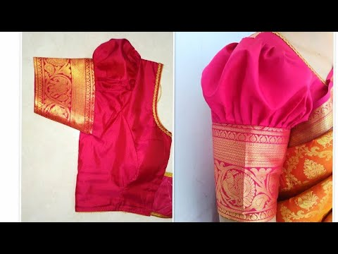 Download Saree border puff sleeve design|puff model sleeve design|easy method cutting and stitching.