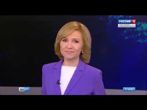 Смотреть фото Вести Санкт Петербург  Выпуск  от 11 04 2019 новости СПб