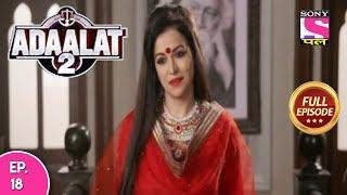 Adaalat 2 - Full Episode 18 - 19th December, 2017