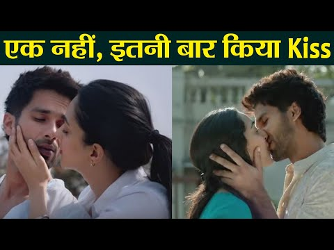 Kabir Singh Trailer: Shahid Kapoor & Kiara Advani talk about their kissing scene in film | FilmiBeat Mp3