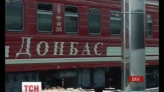 Укрзалізниця відкрила передпродаж квитків до Луганська і Донецька(, 2014-06-11T06:06:59.000Z)
