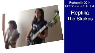 Here is Audrey (12) and Kate (7) playing Rocksmith - Reptilia- The ...