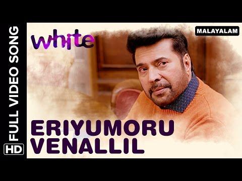 🎼 Eriyumoru Venalil (Full Video Song) |...
