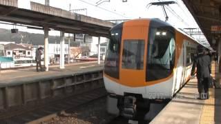 近鉄 0156レ・大阪難波ゆき特急 AT52+AT54+AS26