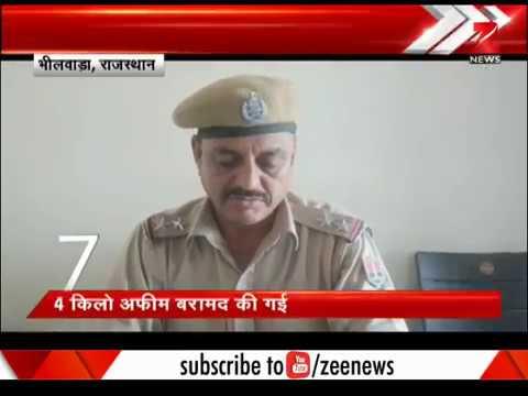 Property dealer shot dead in UP| उत्तर प्रदेश में प्रॉपर्टी डीलर की गोली मारकर हत्या