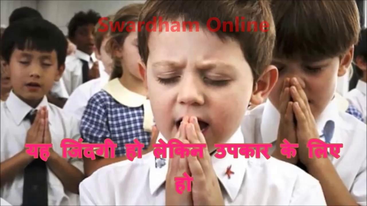 praying in school - 620×349