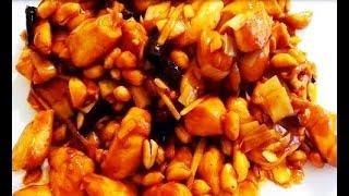 Китайская кухня.  Жареное куриное филе с арахисом.  Gong Bao Ji Ding