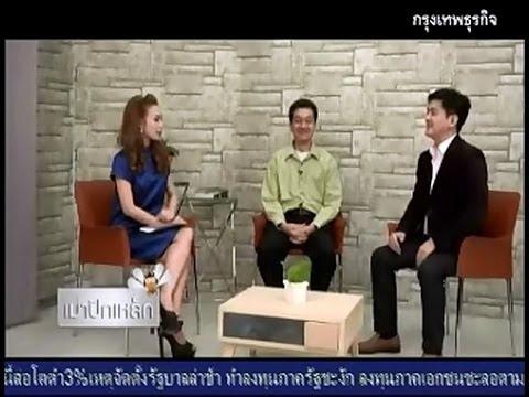 แฟนพันธุ์แท้ตลาดหุ้นไทยคนแรกของเมืองไทย