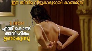 3 Iron Korean Movie Explained in Malayalam | Korean Full Movie Malayalam Explanation