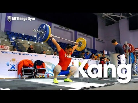 Yue Kang 85kg Snatch Double 2014 World Weightlifting Championships Training Hall