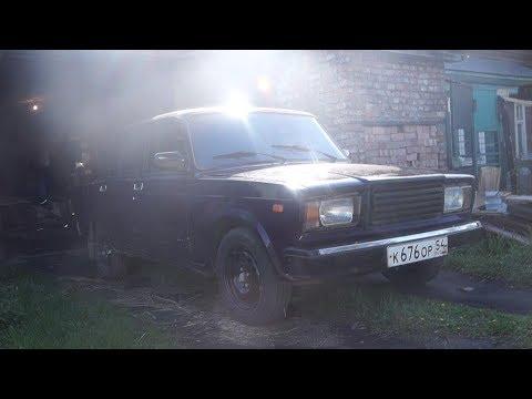 ВАЗ-2107 Самодельная тюнингованная решетка радиатора Пацанский таз Авто за 30к