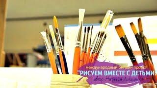 Покупка красок для занятий рисования в художественной школе.