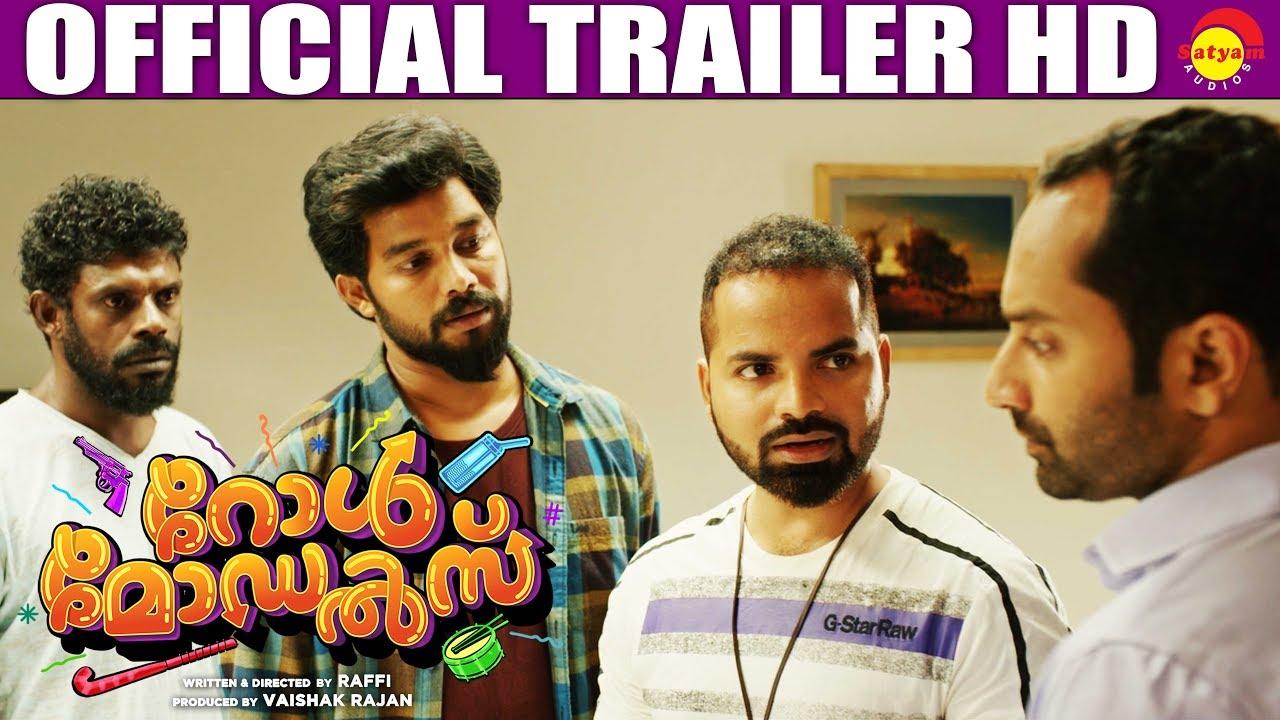 Role Models Official Trailer Hd Film By Raffi Fahad Faasil Namitha Pramod Youtube
