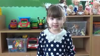 Дарья Изычева - Новая звезда