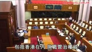 中共狗奴才詹培忠立法會出言威嚇:誰挑戰北京管治都不會有好下場!