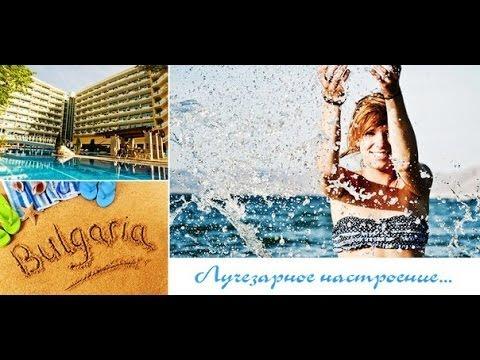 Рассказ о Болгарии - лучшие курорты и автобусные туры с отдыхом на море