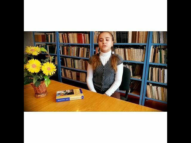 Изображение предпросмотра прочтения – АлинаСавина читает произведение «Стихотворения в прозе. Воробей.» И.С.Тургенева