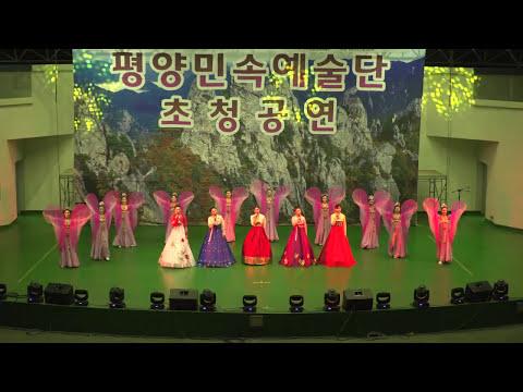 Pyongyang, an art troupe 평양예술단 찔레꽃(계몽기가요)