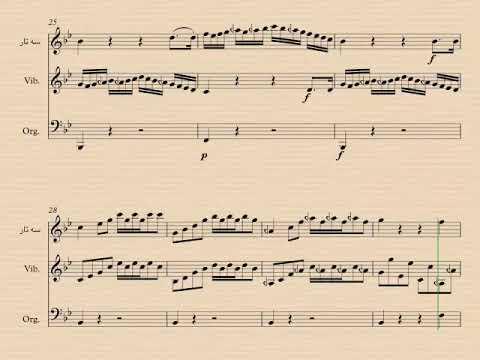 Divertimento in GMaj J Haydn Phrygian / Shoor in G شور سُل