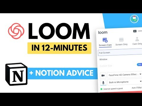 Loom: Full Review 2019