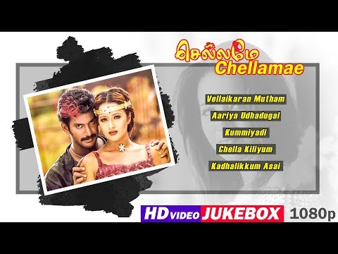 Chellamae Tamil Movie Songs | Harris Jayaraj Back to Back Hits | Video Jukebox | Vishal | Reema Sen