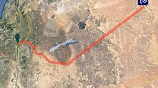 طائرات سلاح الجو الملكي تسقط طائرة بدون طيار - (11-5-2017)