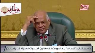 بالفيديو..عبد العال لـ