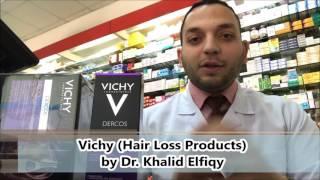 Vichy hair loss products