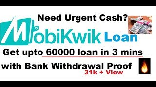 MobiKwik Loan : Get ₹ 60,000 loan instantly with Proof | only with Aadhar Card & Pan Card