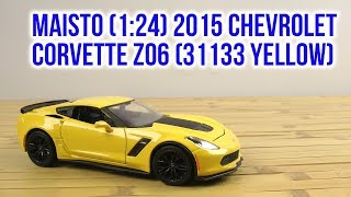 Розпакування Maisto 1:24 2015 Chevrolet Corvette Z06 31133 yellow