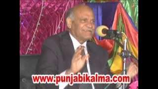 Kavi Darbar Narowal Part 3   Anwar  Masood