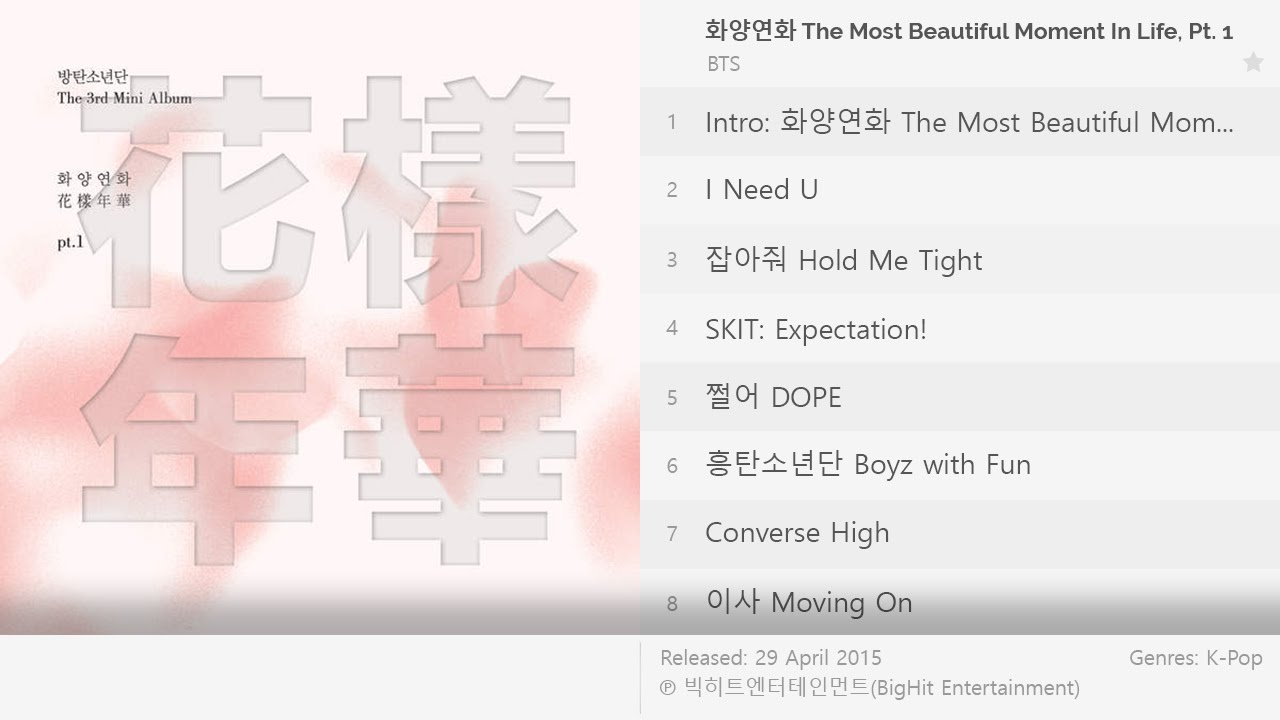 bts the most beautiful moment in life pt 1 download
