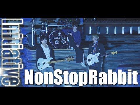 Non Stop Rabbit 『イニシアチブ』 official music video /荒野行動 東京決戦配信記念公式ソング【ノンラビ】