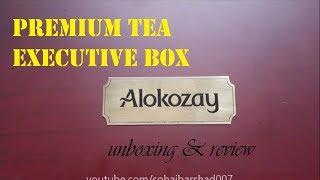 Alokozay Premium Tea | Wooden Executive Box | UNBOXING
