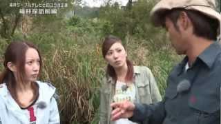 (2012/11月前半放送 starcat ch) 鉄崎幹人さんと未来さんが、名古屋近郊...