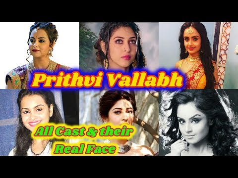 Prithvi Vallabh all Cast and real name and Look | Watch on Fun Tech !!!