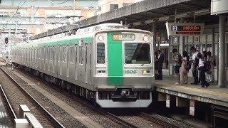 京都市交烏丸線10系第6編成入線、発車 @竹田  15.6.22
