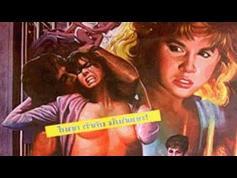 Chained Heat Trailer 1983 Crack dealing lesbians female PRISON LINDA BLAIR! XXX Naughty jail girls from YouTube · Duration:  2 minutes 9 seconds