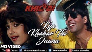 Kya Khabar Thi Jaana HD VIDEO , Akshay Kumar & Ayesha Jhulka , Khiladi , 90's Bollywood Song