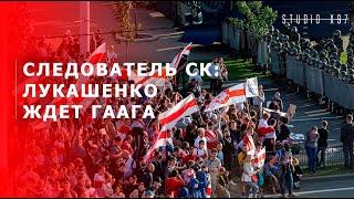 Фото Бывший следователь Андрей Остапович: В силовом блоке начался саботаж