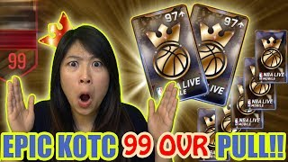 99OVR🔥BEST PULL 50MIL IN PULLS KINGS OF THE COURT PACKS 🔥 | NBA LIVE MOBILE