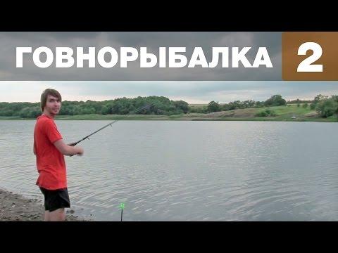 рыбак утром выехал из города на рыбалку
