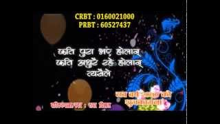Happy New Year To All Nepali - Audio   Tulasi Digital