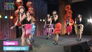 OKYO IDOL LIVE vol.11 『HAPPY LUCKY Halloween』 〜It says everyone!...