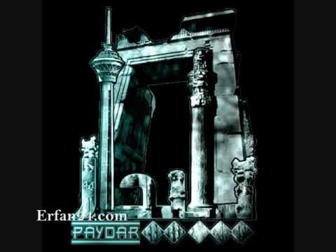 Paydar Remix - Beamer Benz or Bentley