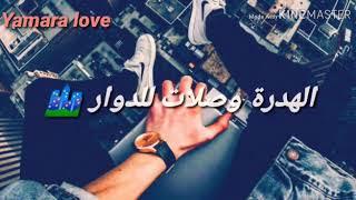 الأغنية الذي غناها الشاب أسامة (راني ندمان مع الكتابة) 📢