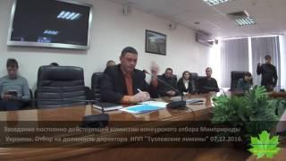 Возвращение проффесоров. Виталий Чакир новый директор НПП