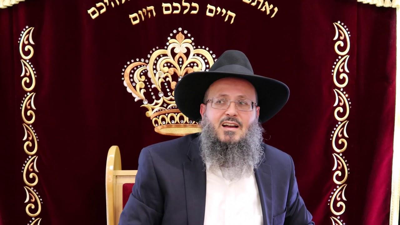 """הרב דוד לוי שליט""""א חובת הלבבות פרק חמישי חלק ו'"""