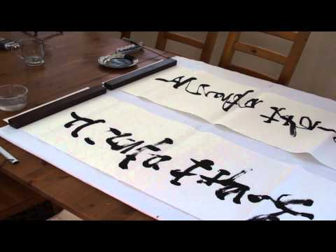 Victoria's Mirrored Calligraphy Demo with Both Hands